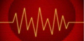 Pentagono, un laser identifica le persone attraverso il battito cardiaco